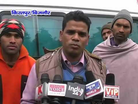 NEWS ABHI TAK KIRATPUR/BIJNOR 20.01.16