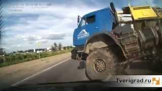 Тверь. Серьёзное ДТП на 165 километре трассы М10. Real Video(Подробнее: http://tverigrad.ru/publication/na-trasse-m-10-pod-tveryu-posle-dtp-perevernulas-burovaya-ustanovka., 2015-06-29T19:10:03.000Z)