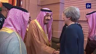 زيارة سريعة لرئيسة وزراء بريطانيا للرياض وبغداد تناولت الأوضاع الإقليمية - (30-11-2017)