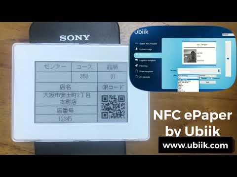 NFC ePaper Demo
