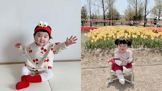[#14] 아이주도간식 ㅣ 춤추는 아기