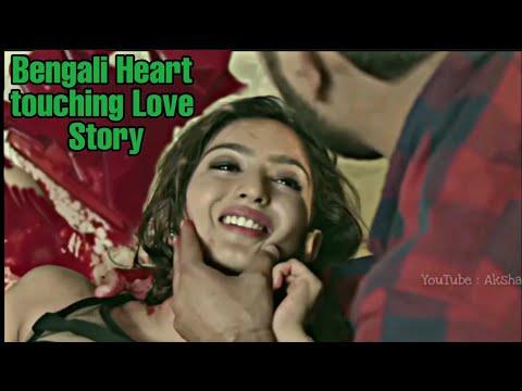 💖Bengali New Sad Love Story😘 Bengali Heart touching Status 💕New Bengali WhatsApp Status 😍