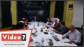 مؤسسة التعليم والتنمية الفعالة تعقد اجتماعها الأول لمجلس الأمناء