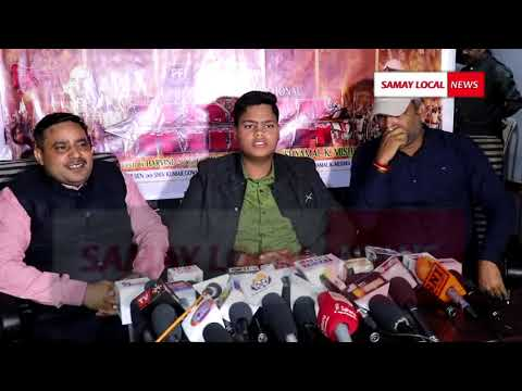 KRINA Latest Movie  Allowance Release Date DELAY  || Press Conference  Parth Singh Chauhan