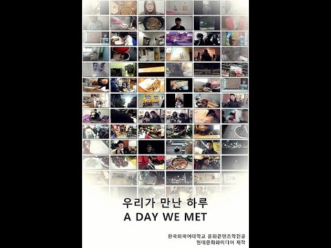 [Full] Life in a Day(of Korean University Student)[by Hankuk University of Foreign Studies]