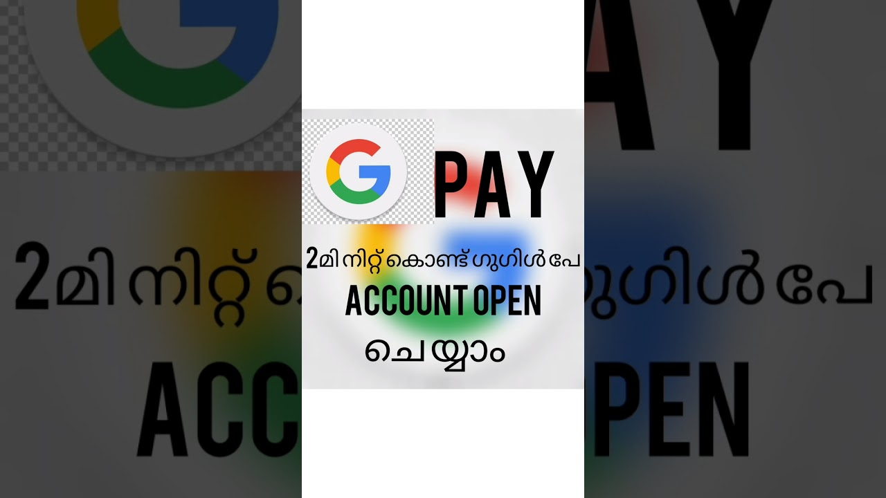 Download How to use Google pay account in Malayalam