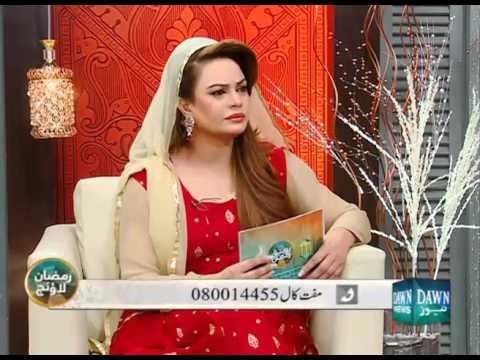 Ramzan Lounge with Sadia Imam June 20, 2015