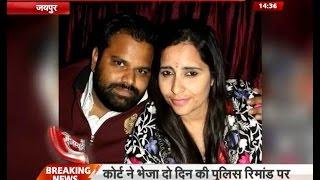 द न दह ड़ य वक क ग ल म रकर हत य   a1 rajasthan   a1 tv news