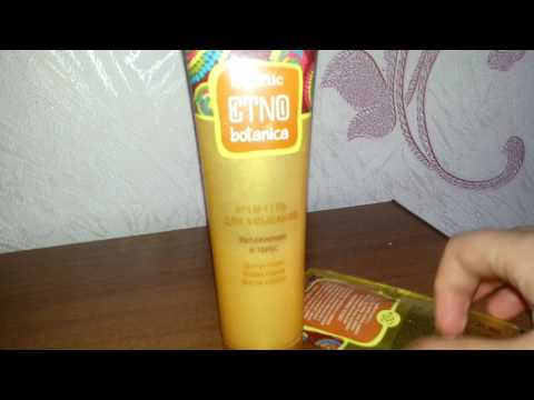 Маски для лица с маслами и витаминами А, Е