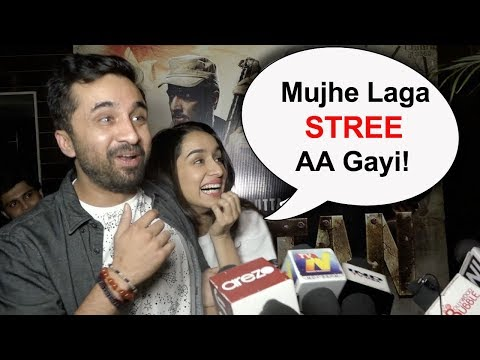 Shraddha Kapoor's STREE Moment With Brother Siddhant Kapoor At Paltan Screening Mp3