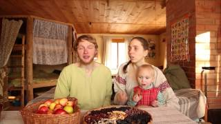 Зарисовки с Родового Поместья выпуск 3, Володя и Екатерина Кухто