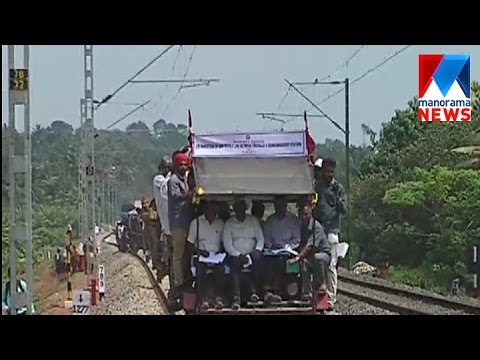 Thiruvalla-Changanassery double line commission this month | Manorama News