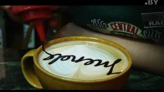 CTV.BY: Кофейня из сериала «Друзья» открылась в Пекине