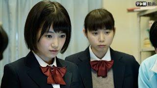 高校の映画研究部員・亜津子(朝長美桜)は、次回作のヒロインに抜擢さ...