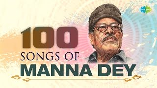 Download Top 100 Songs Of Manna Dey | मन्ना डे 100 के गाने | HD Songs | One Stop Jukebox MP3 song and Music Video