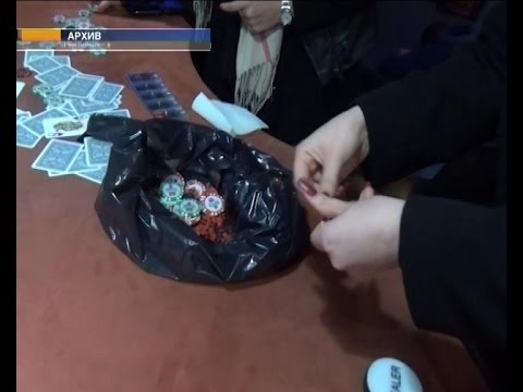 Видео Казино калининград