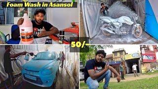 Foam Wash Car Bike Asansol Car Carez   Bike Wash at Just Rs 50/-   Asansol near HLG More