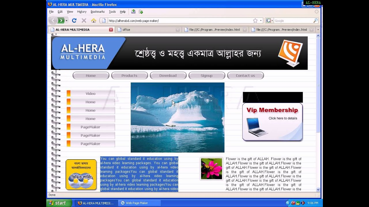 Web page maker tool bangla web design tutorial youtube for Website layout creator