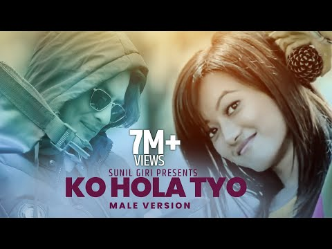 Sunil Giri - Ko Hola Tyo (को होला त्यो) | Paul Shah & Prakriti Shrestha | Official Video