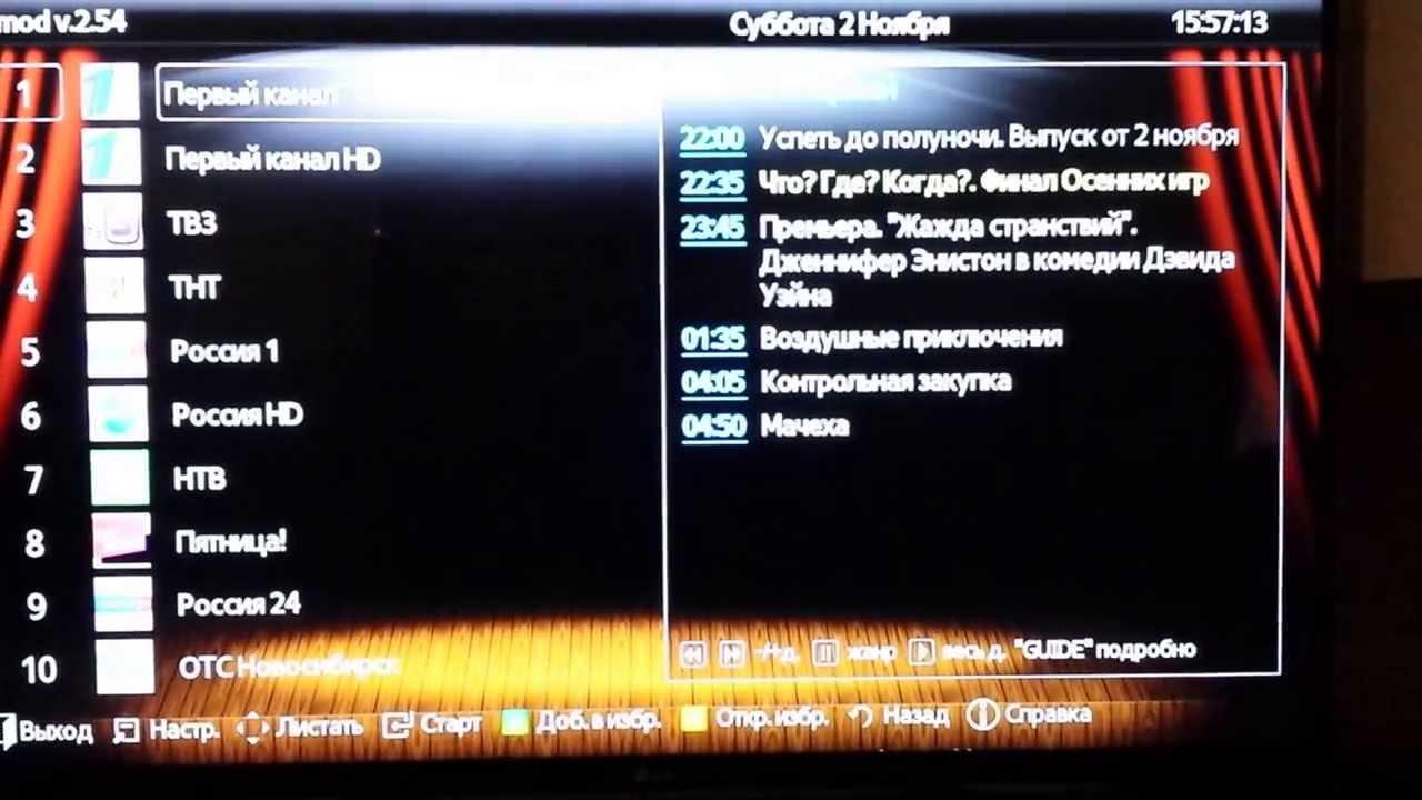Тв плеер для российских каналов