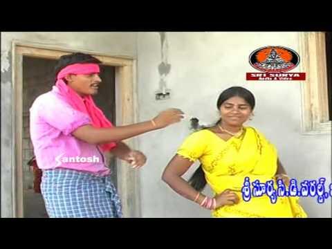 Ende Pilla || Nijam Pori || Janapadhallu