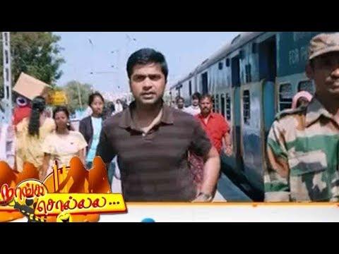 Naanga Sollala - Tamil Cinema Gossip Show | 21 May 2017