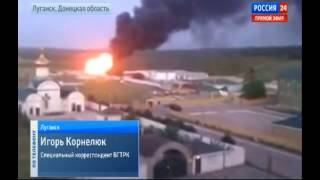 Война в Луганске