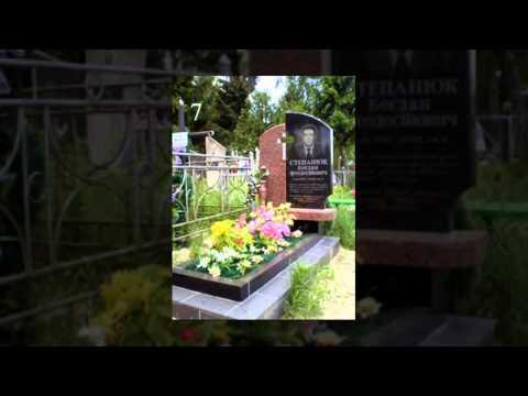 Купить памятники из гранита цены фото +38096-753-75-75 Киев Харьков надгробный памятник продажа