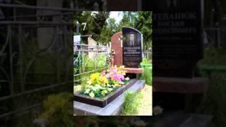 видео Надгробные памятники из гранита в Киеве