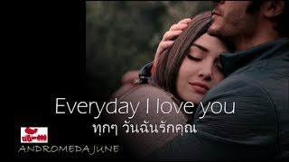 Baixar เพลงสากลแปลไทย EVERYDAY I LOVE YOU - Boyzone (Lyrics & Thai subtitle)