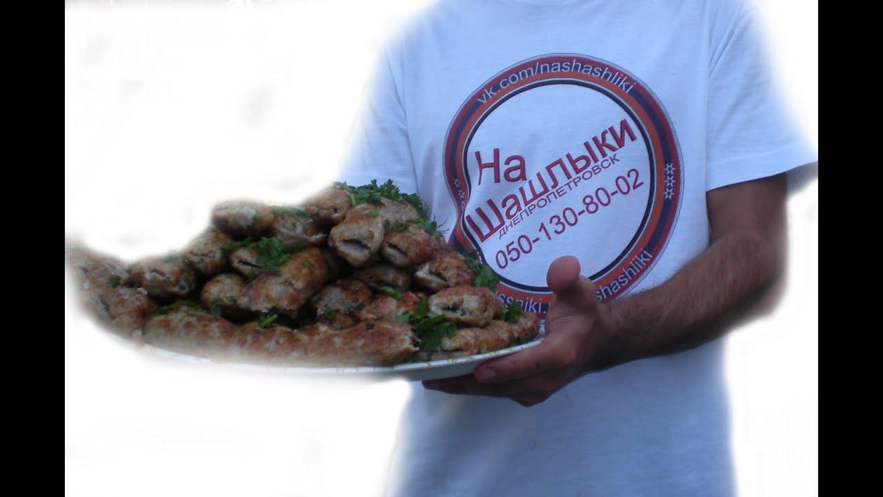 На Шашлыки, выездное приготовление шашлыка - YouTube