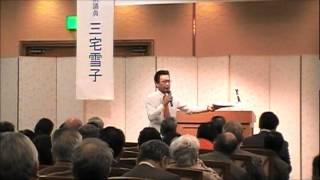 消費税・TPP・原発問題を考える集い」にて、川内博史さんを講師とし...