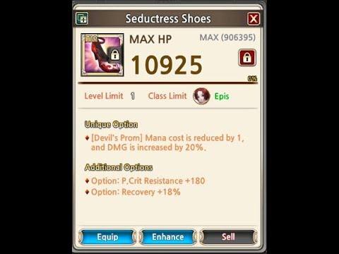 Looking for Epis Unique Treasure