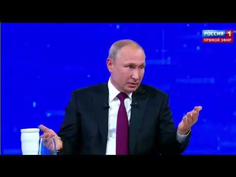 Путин не знает?