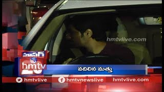 Hyderabad Traffic Police conducted Drunk And Drive Tests at Jubilee Hills | Super 20 | hmtv