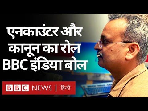 बीबीसी हिन्दी का डिजिटल बुलेटिन: 'इंडिया बोल' (BBC Hindi)(BBC Hindi)