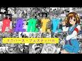 【平成 Ⅱ】P.A.R.T.Y. ~ユニバース・フェスティバル~