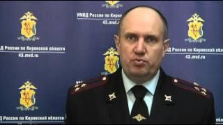Подозреваемый в убийстве кировских молодоженов Константин Шихов дал признательные показания