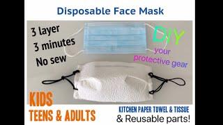 Make 3-layer disposable paper towel face mask [No sew] 3-laags wegwerp mondmasker in 3 minuten! DIY