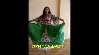Цыганский танец. Онлайн студия www.gitamo.space