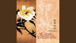 Anna Guo Harvest Celebration