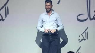 Marwan Youssef---Mawtini  2016 مروان يوسف -  موطني