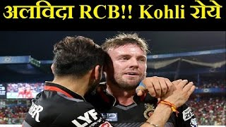 ab devillers current news