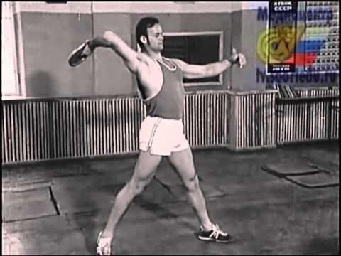 Метание копья - специальные упражнения