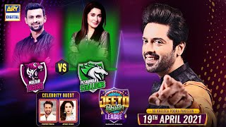 Jeeto Pakistan League | Ramazan Special | 19th April 2021 | ARY Digital