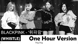 BLACKPINK | '휘파람' (WHISTLE) | Lyrics (Eng/Rom) | Audio | One Hour Loop