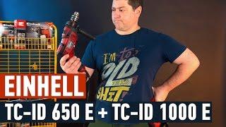 EINHELL TC-ID 650 E И TC-ID 1000 E: В КАЖДЫЙ ДОМ