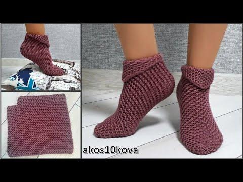 Бесплатно вязание спицами тапочки носки