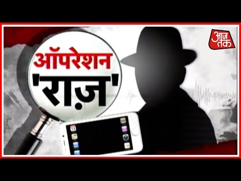 Halla Bol: Phone-Spying Racketeers Help Customers Pry Into P