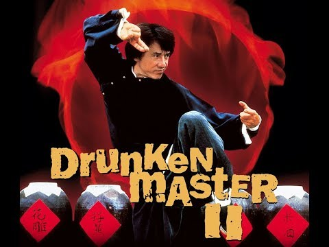 Drunken Master 2 Theme Song Lyrics-[Cantonese]